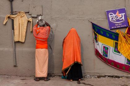kumba Mela Allahabad